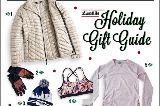 asweatlife_2016holidaygiftguide_featured