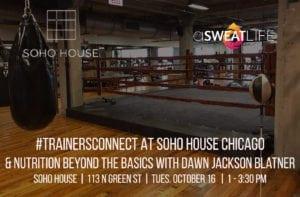 soho house chicago