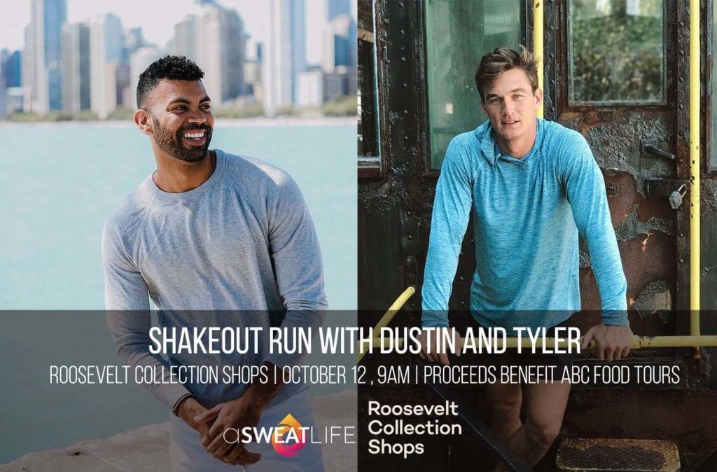 shakeout run